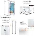 iPhone6sケースはまずは透明でシンプルなものを、という人むけのおすすめのクリアケース
