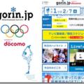オリンピックはスマホで見る時代がきた!ソチ五輪をiPhone(Androidも)アプリでみる方法