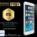 iPhone6Plus液晶保護フィルムを安い、キズがつかない、薄い、ブルーライトカットなどでピックアップ(5.5インチ)
