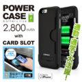 全部入りiPhone6ケース(カードケース/バッテリー内蔵/ストラップホール/スタンド)が便利過ぎる