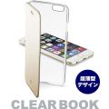 本体のカラーが見える背面クリアのiPhone6s/iPhone6sPlus手帳型ケース