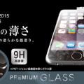 iPhone6sの液晶を守るための液晶保護ガラスや保護シート機能別おすすめ8選