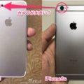 流出画像で確認!iPhone7の見た目やサイズはiPhone6sとほぼ変わらないことが判明