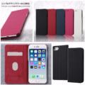 閉じたまま通話ができるiPhone8手帳型ケースはICカードポケットもありシンプルながら実用的