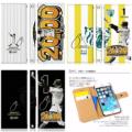 阪神タイガース鳥谷敬選手2000本安打おめでとう!記念iPhone8手帳型ケース(iPhone7も)