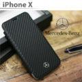 カーボン柄で高級感のあるメルセデスベンツ公式ライセンスiPhoneX手帳型ケース