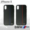 高級感のあるカーボン調のBMW公式ライセンスiPhoneXケース