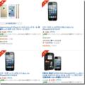 Amazonで人気の売れてるiPhone5sケースやカバーのベストセラー1位から5位